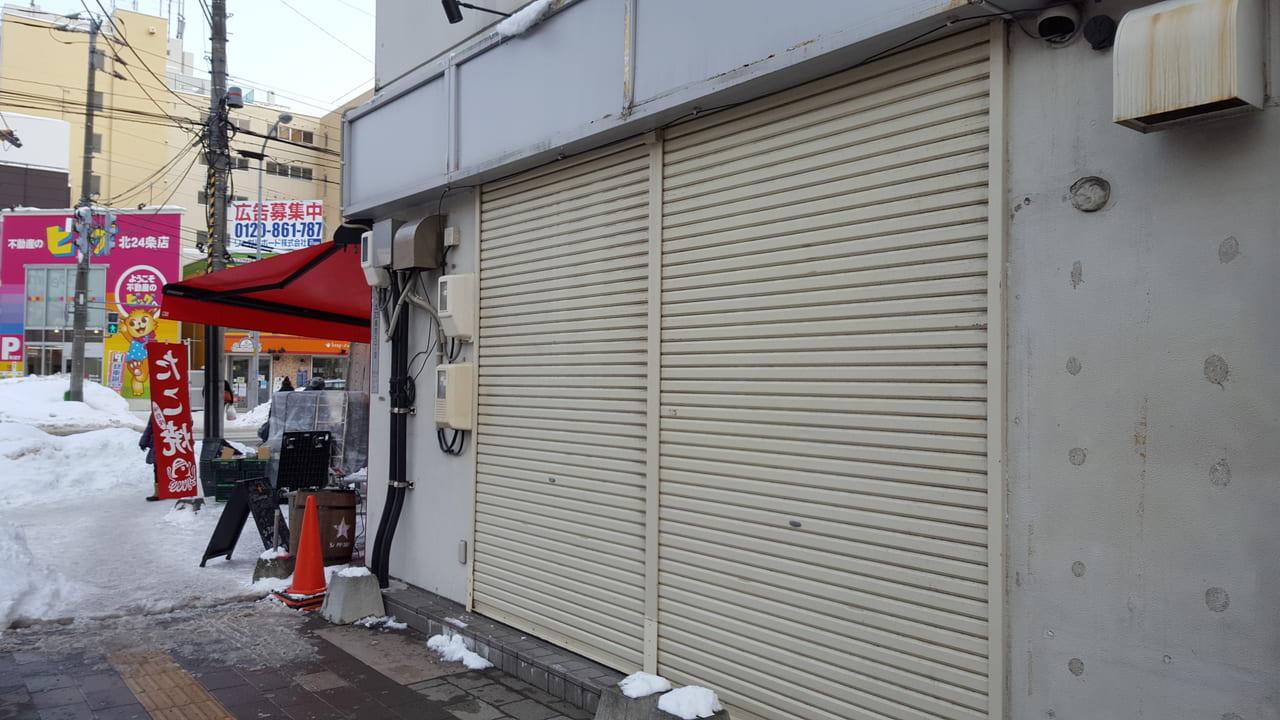 閉店 札幌 開店